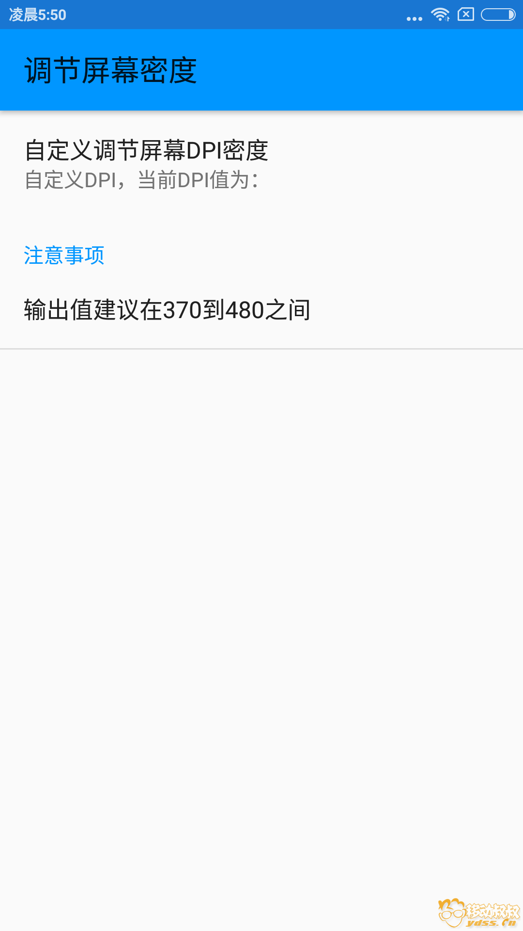 Screenshot_2018-03-13-05-50-07-839_com.zhanhong.tools.png