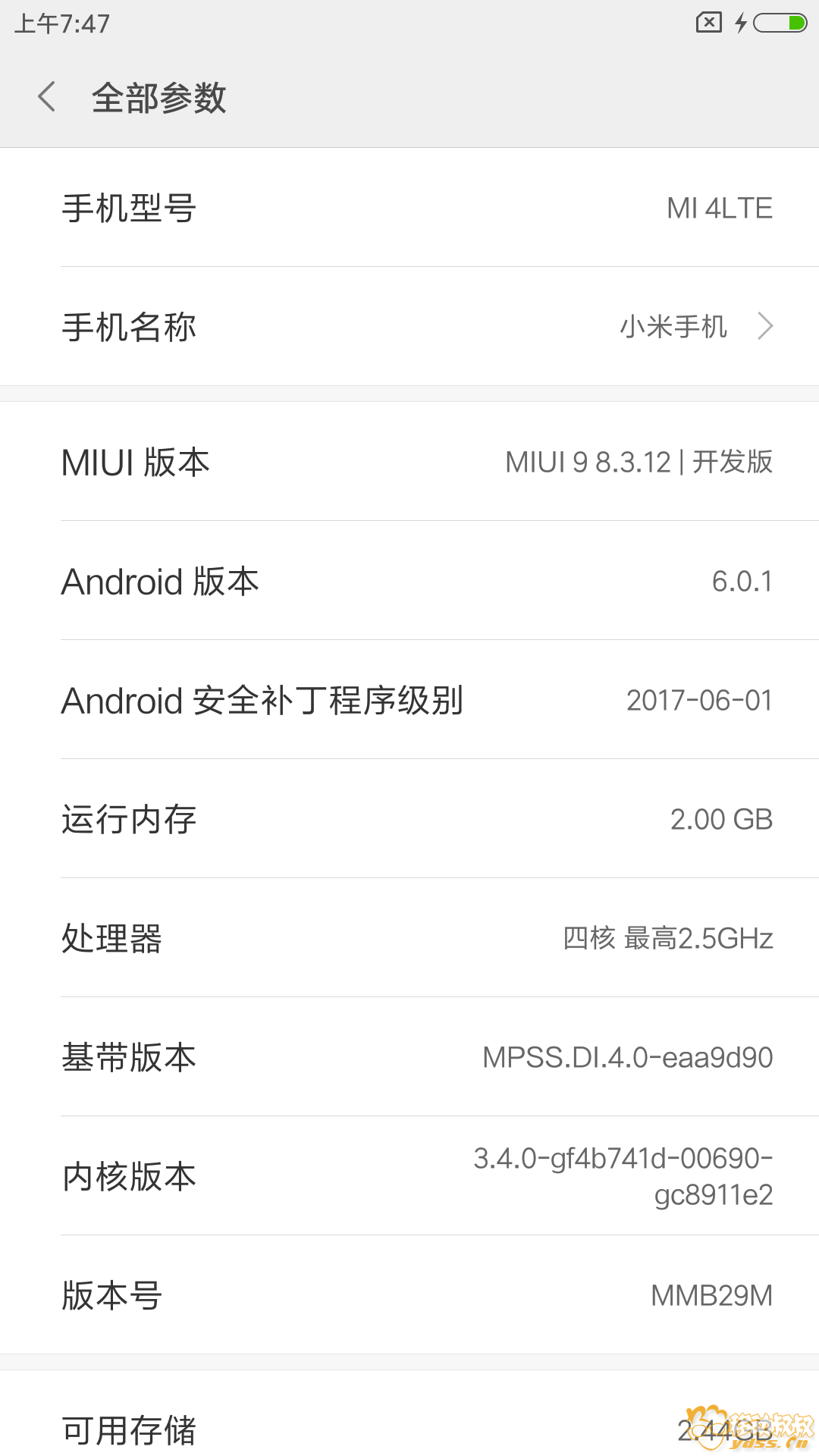 Screenshot_2018-03-13-07-47-42-318_com.android.settings.png