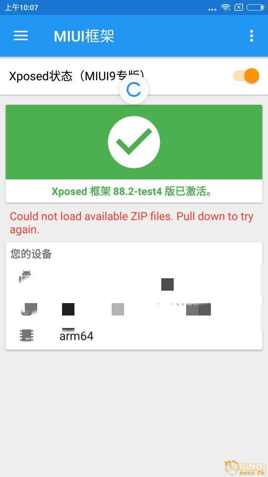 Screenshot_2018-03-14-10-07-41-070_de.robv.android.xposed.installer.png
