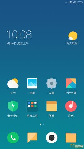 Screenshot_2018-03-14-10-08-08-285_com.miui.home.png