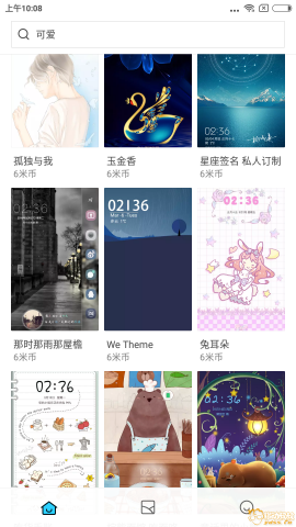 Screenshot_2018-03-14-10-08-15-459_com.android.thememanager.png