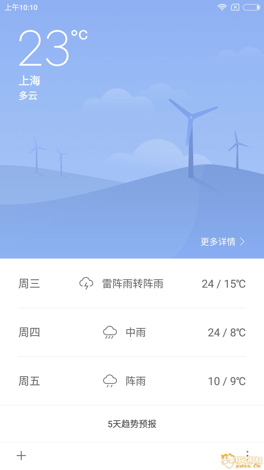 Screenshot_2018-03-14-10-10-20-321_com.miui.weather2.png