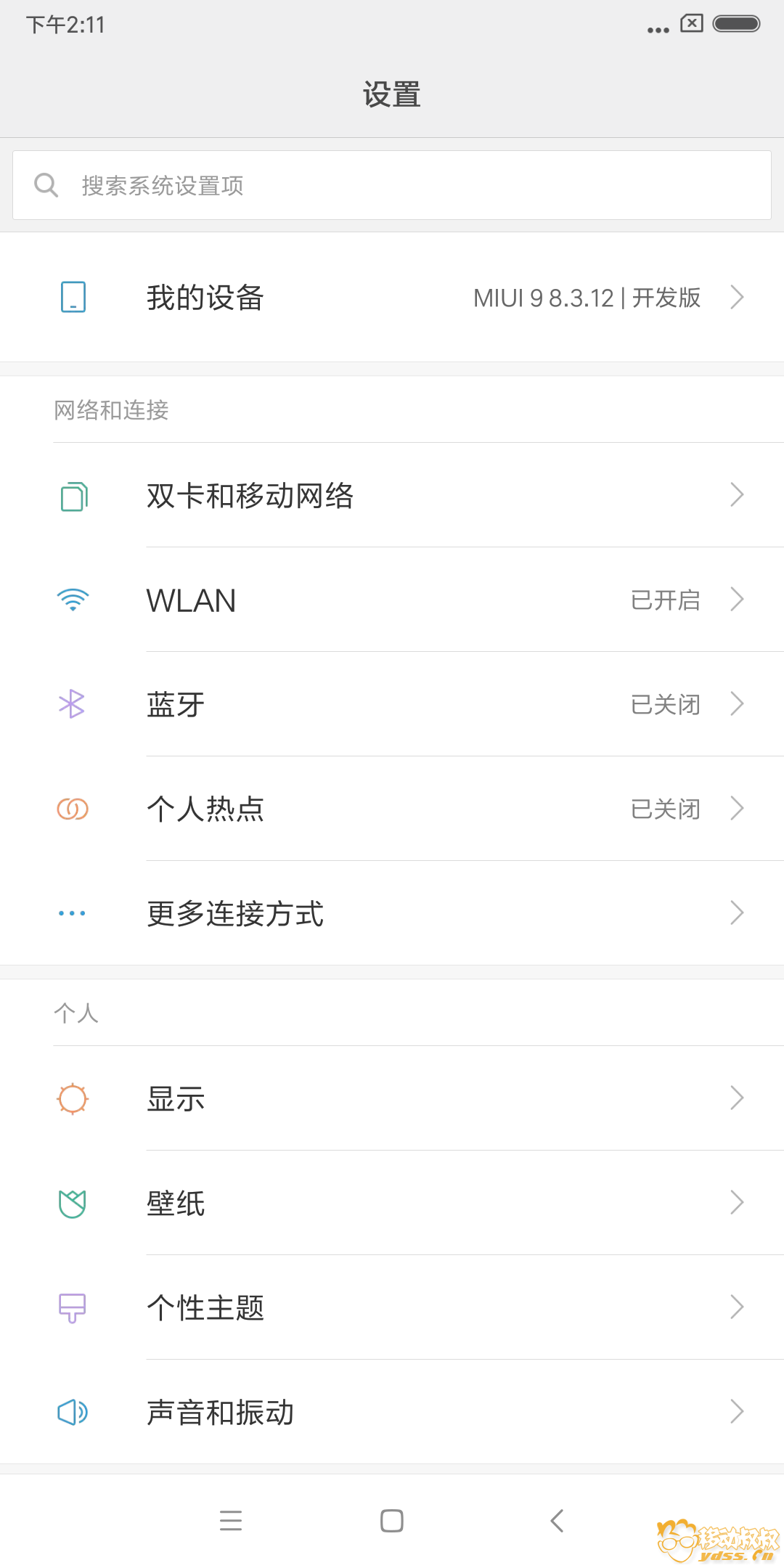 Screenshot_2018-03-12-14-11-27-839_com.android.settings.png