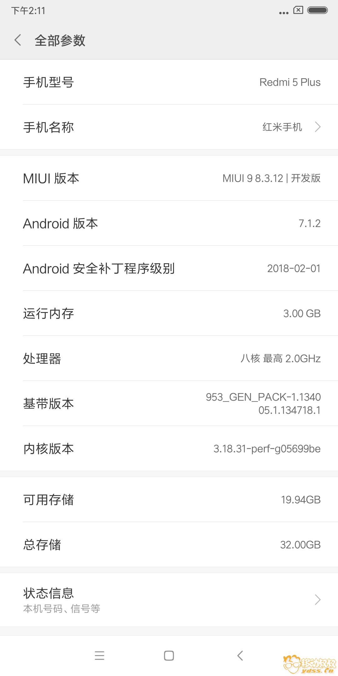 Screenshot_2018-03-12-14-11-37-956_com.android.settings.png