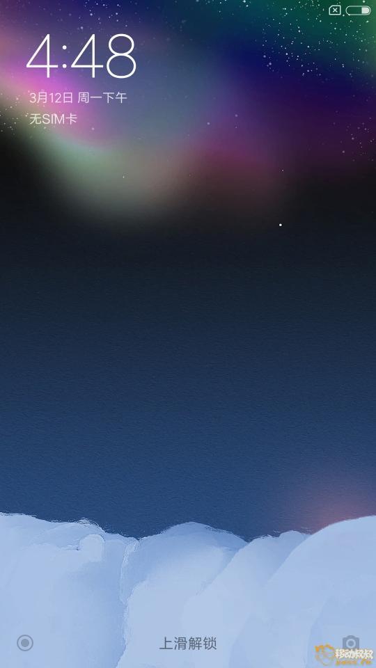 Screenshot_2018-03-12-16-48-24-273_lockscreen.jpg