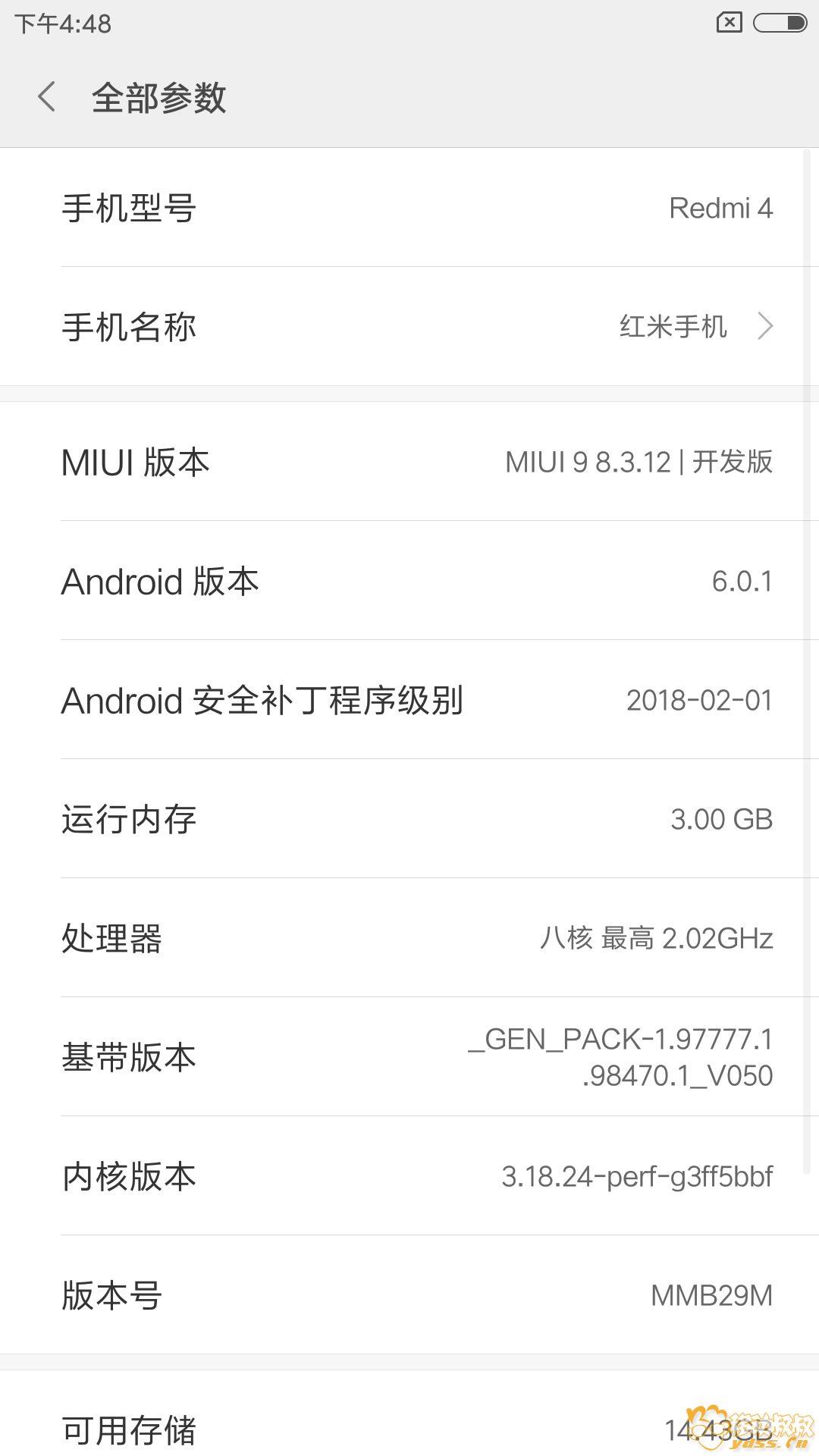 Screenshot_2018-03-12-16-48-37-470_com.android.settings.png