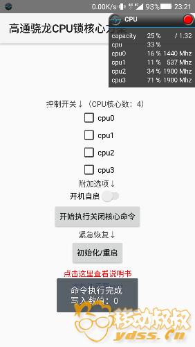 Screenshot_2018-03-14-23-21-27.png