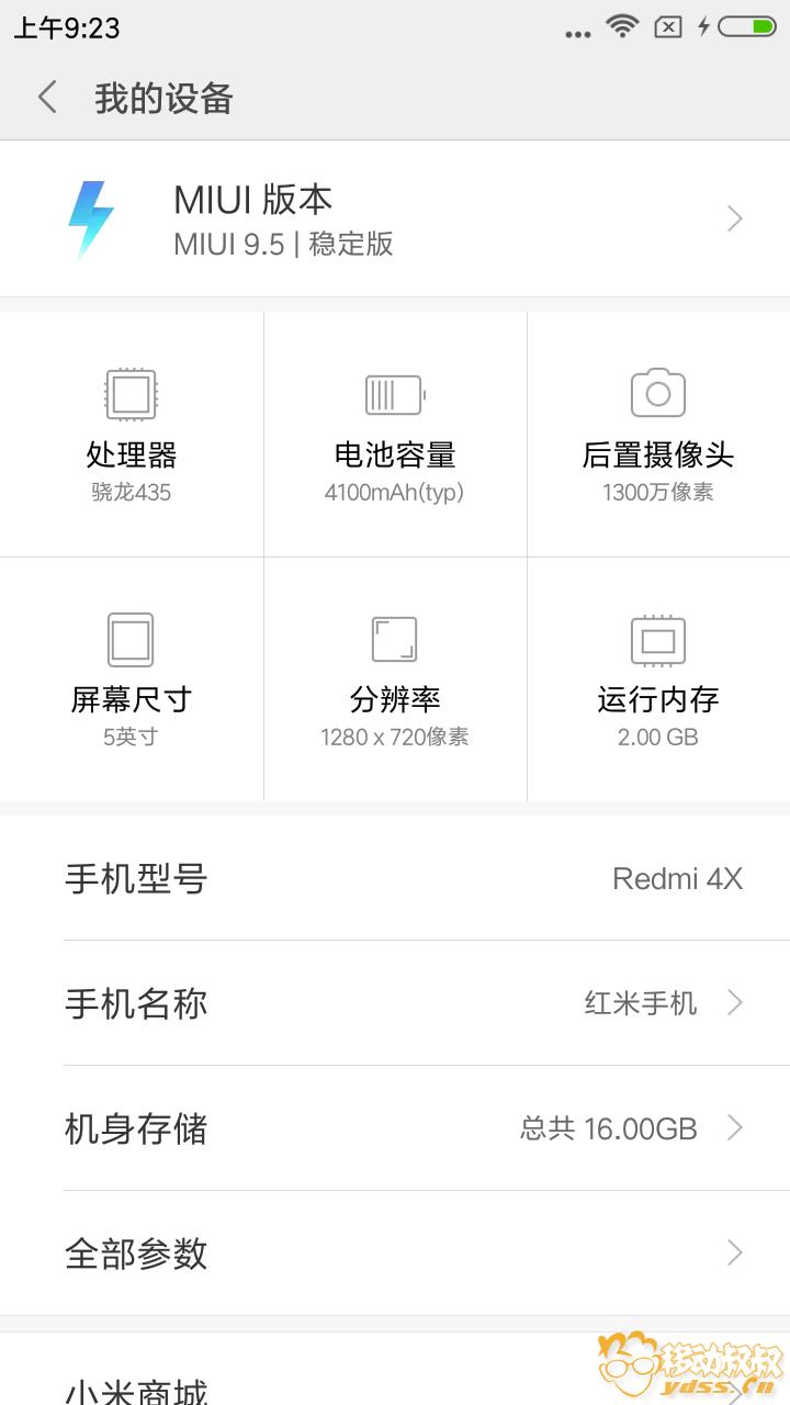 Screenshot_2018-03-16-09-23-06-233_com.android.settings.png