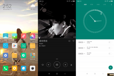 Screenshot_2018-03-16-14-52-37-283_com.miui.png