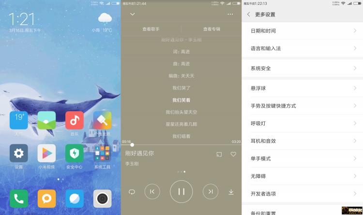 Screenshot_2018-03-16-13-21-01-635_com.miui.png