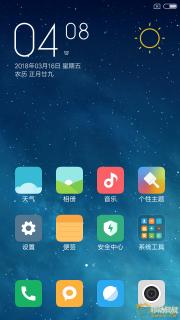 Screenshot_2018-03-16-16-08-26-542_com.miui.home.png