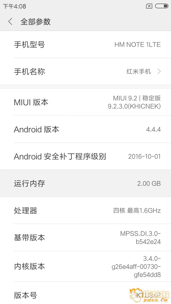 Screenshot_2018-03-16-16-08-46-991_com.android.settings.png