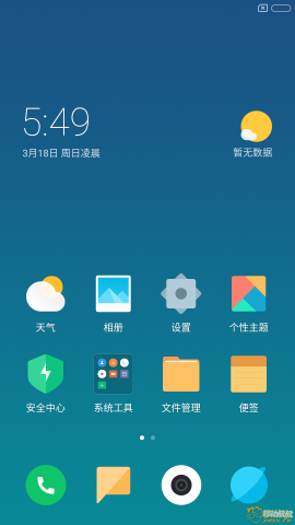 Screenshot_2018-03-18-05-49-27-296_com.miui.home.png