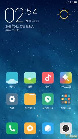 Screenshot_2018-03-17-14-54-12-444_com.miui.home.png