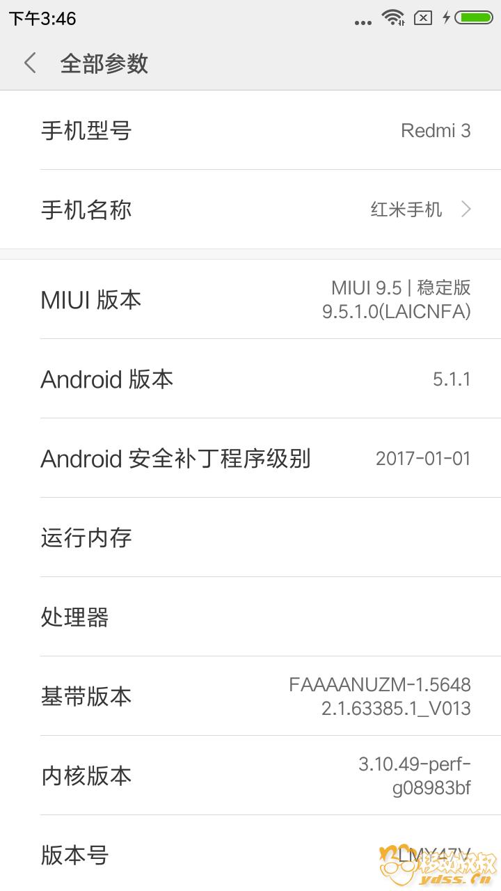 Screenshot_2018-03-18-15-46-48-673_com.android.settings.png