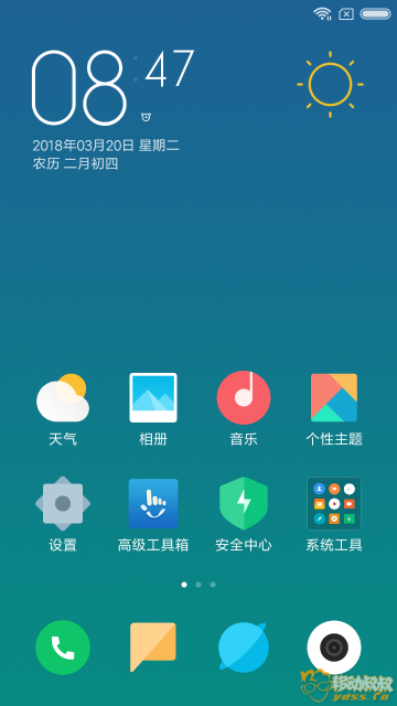 Screenshot_2018-03-20-08-47-22-560_com.miui.home.png