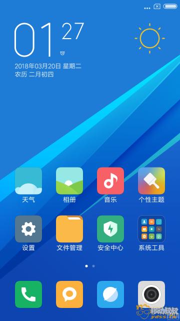 Screenshot_2018-03-20-13-27-11-842_com.miui.home.png