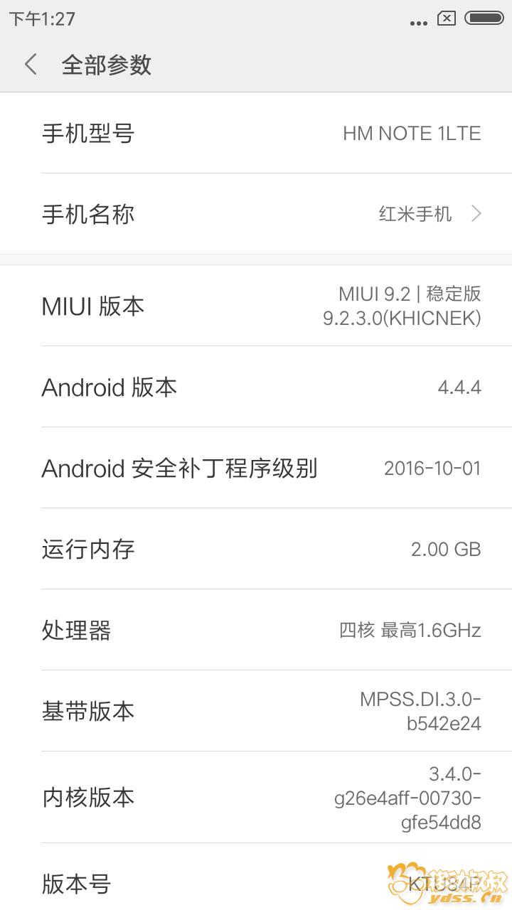 Screenshot_2018-03-20-13-27-24-702_com.android.settings.png