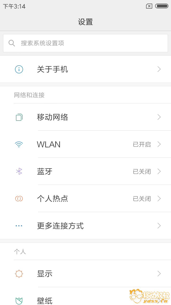 Screenshot_2018-03-20-15-14-47-740_com.android.settings.png