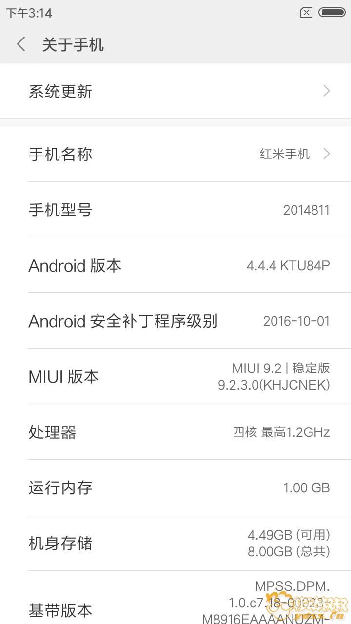 Screenshot_2018-03-20-15-14-54-038_com.android.settings.png