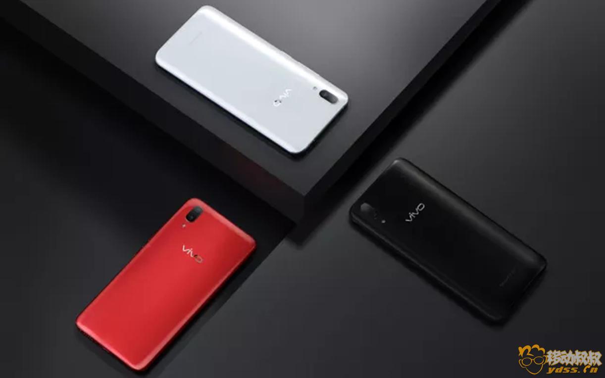 最美全面屏!vivo X21屏幕指紋手機正式推出,史上最智能 2-1040.png