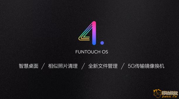 最美全面屏!vivo X21屏幕指紋手機正式推出,史上最智能 2-2923.png