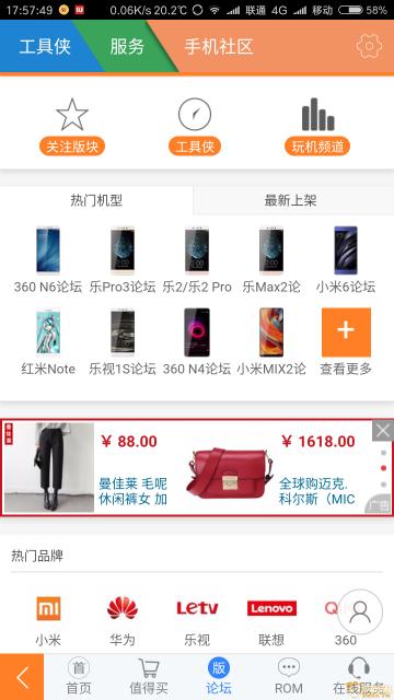 Screenshot_2018-03-22-17-57-49-447_com.mobileuncl.png