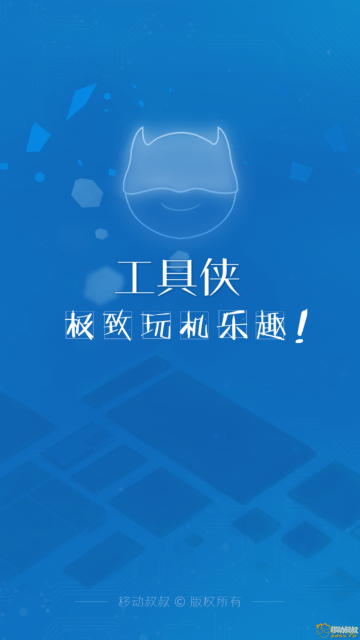 Screenshot_2018-03-22-17-57-35-573_com.mobileuncl.png