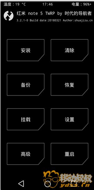 QQ截图20180321182305.png