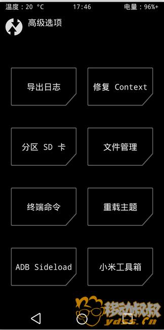 QQ截图20180321182336.png
