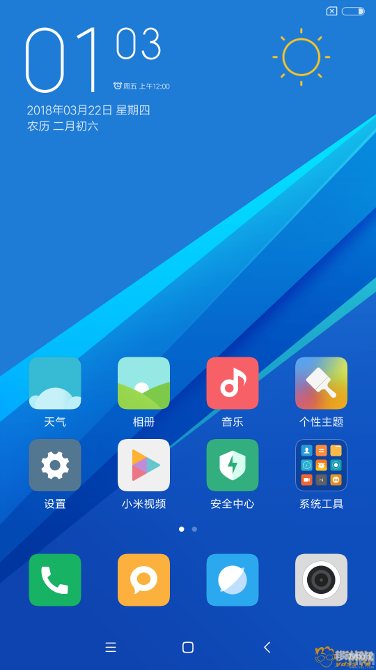 Screenshot_2018-03-22-13-03-10-853_com.miui.home.png