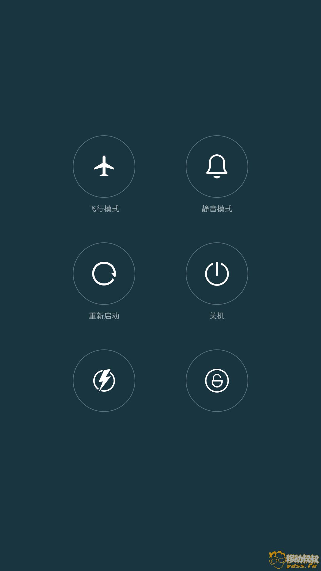 Screenshot_2018-03-21-00-59-36-556_com.miui.home.png