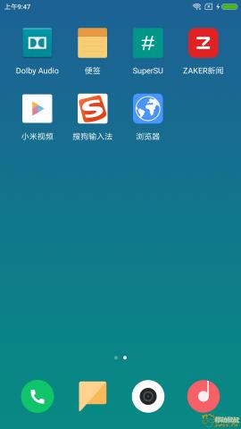 Screenshot_2018-03-22-09-47-26-367_com.miui.home.png