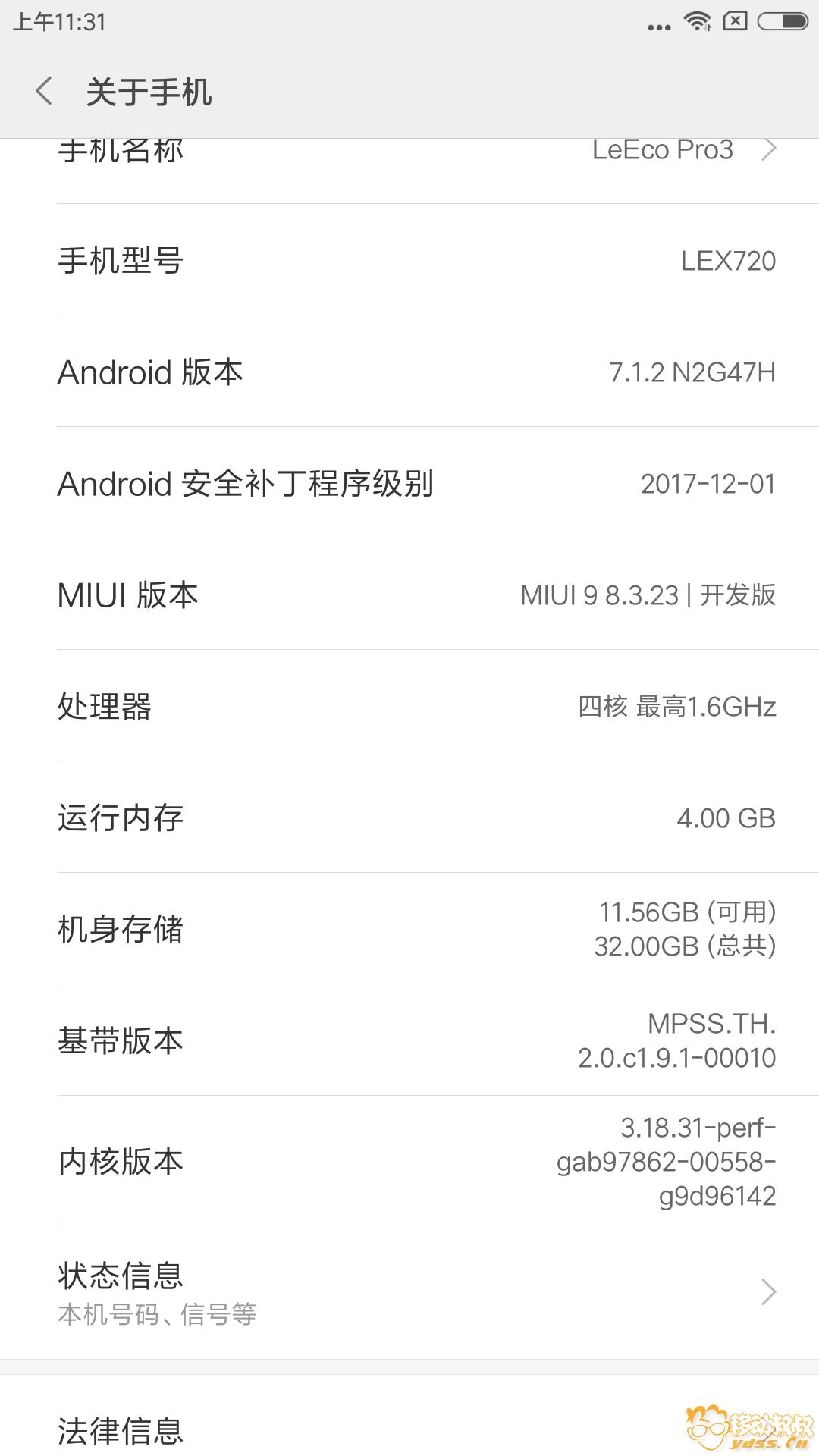 Screenshot_2018-03-23-11-31-00-478_com.android.settings.png