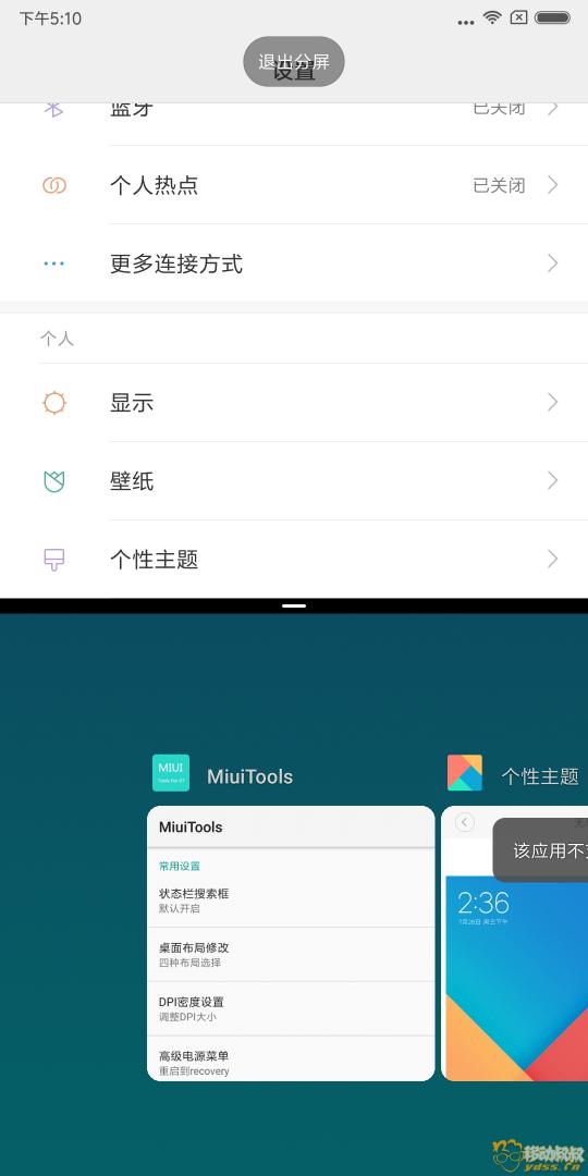 Screenshot_2018-03-23-17-10-44-002_com.android.settings.png