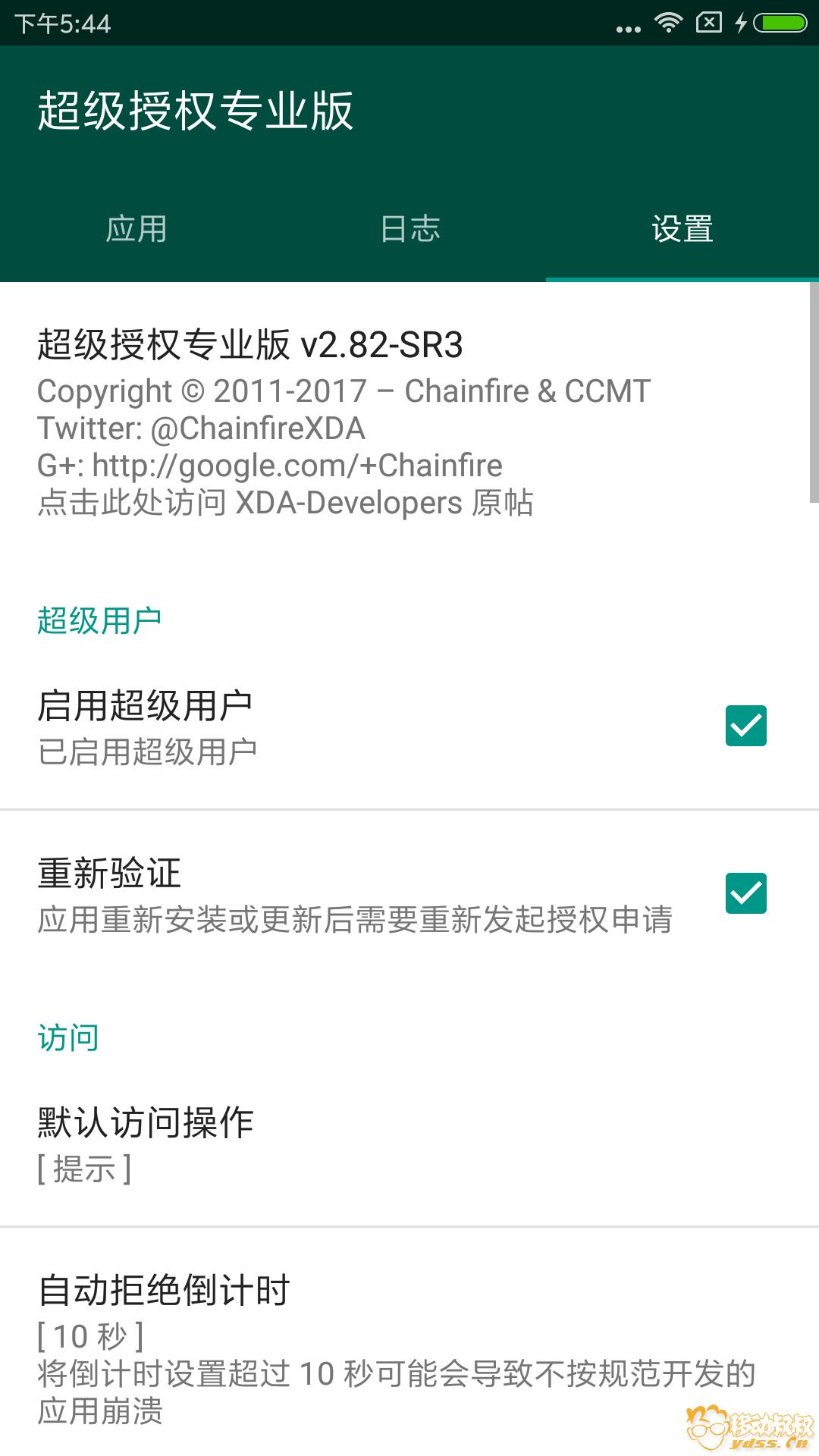 Screenshot_2018-03-23-17-44-11-574_eu.chainfire.supersu.png