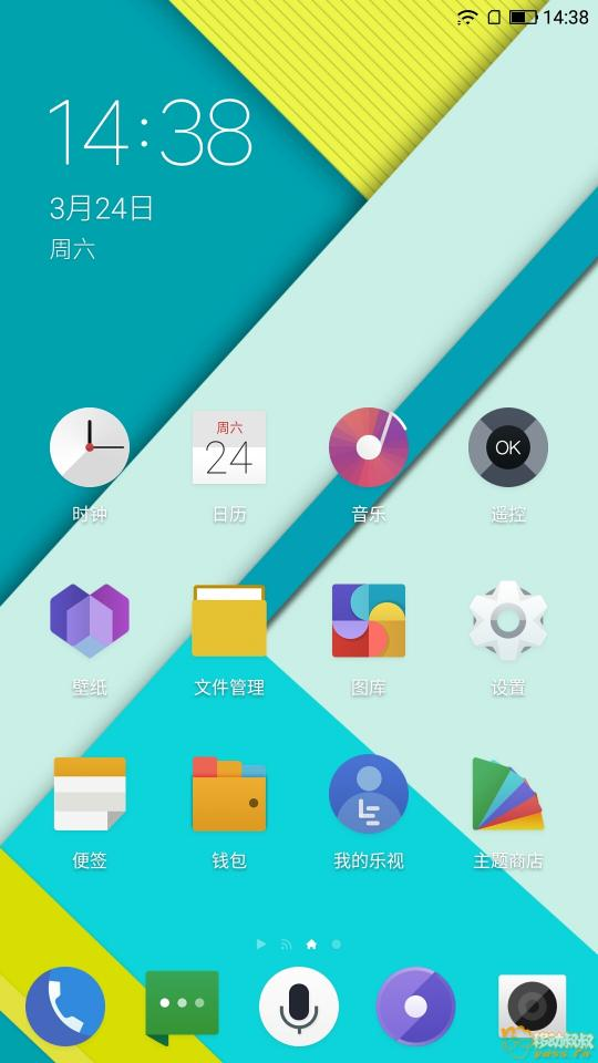 Screenshot_20180324-143858.jpg