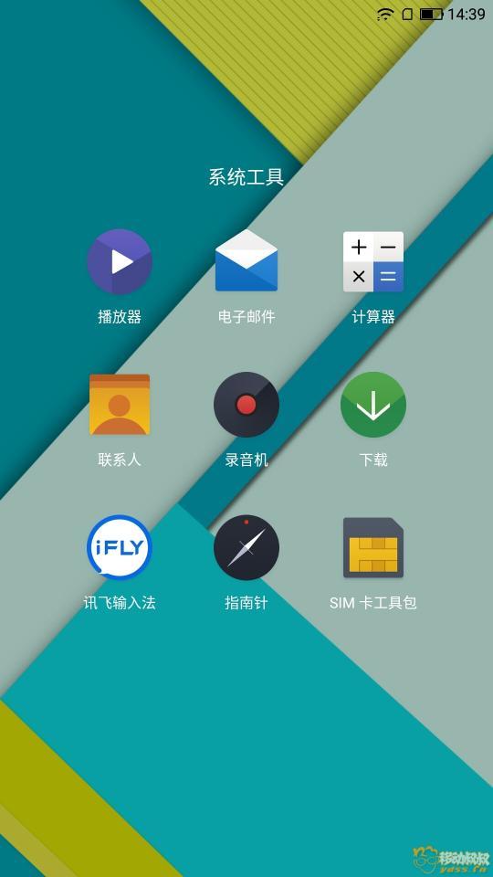 Screenshot_20180324-143909.jpg