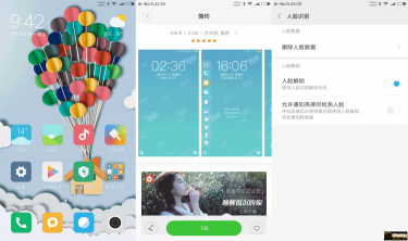 Screenshot_2018-03-19-21-42-39-144_com.miui.png