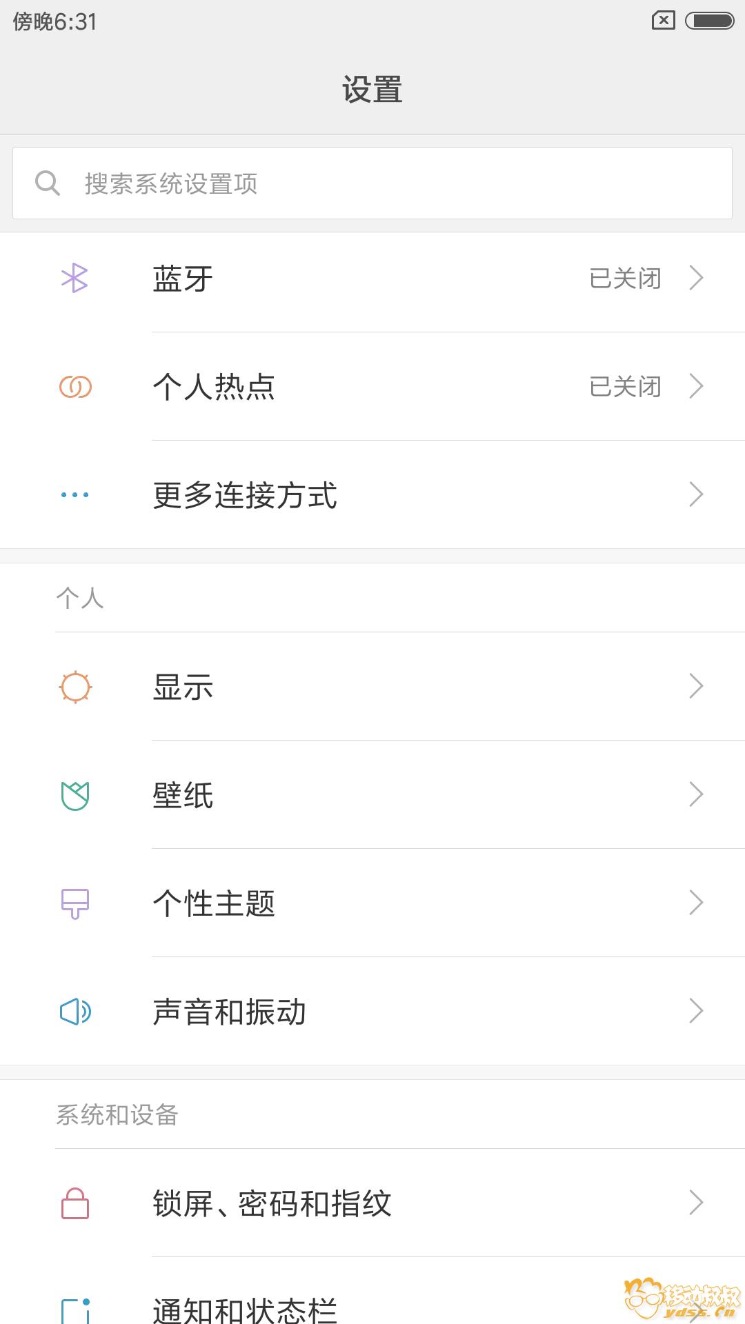 Screenshot_2018-03-26-18-31-32-771_com.android.settings.png