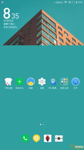 Screenshot_2018-02-24-20-35-08-508_com.miui.home.png