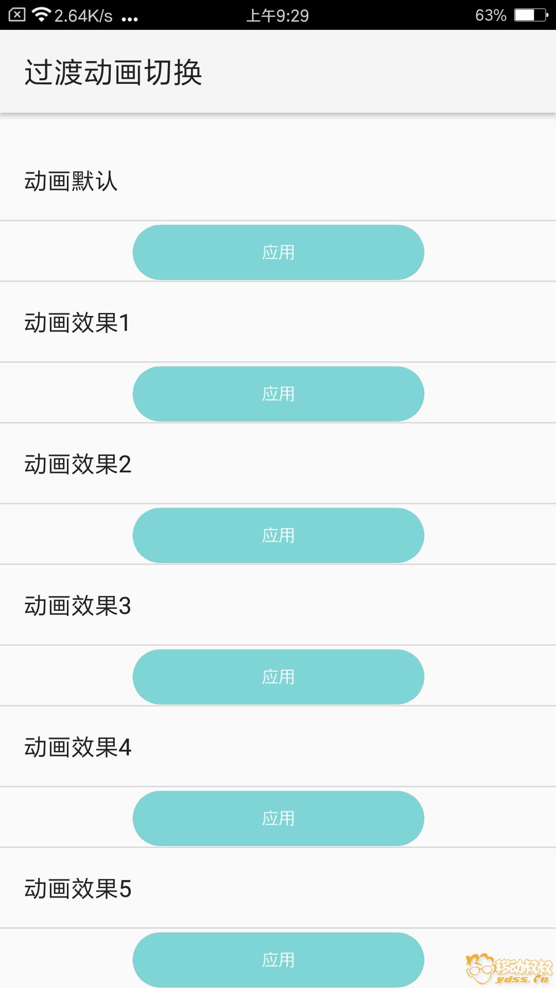 Screenshot_2018-03-13-09-29-15-944_com.nkll.settings.png