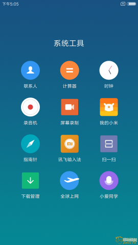 Screenshot_2018-03-27-17-05-30-100_com.miui.home.png