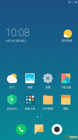 Screenshot_1970-09-13-22-08-50-846_com.miui.home.png