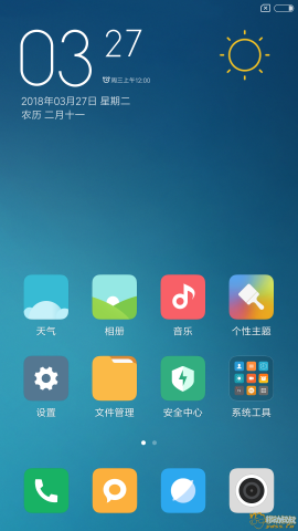 Screenshot_2018-03-27-15-27-16-254_com.miui.home.png