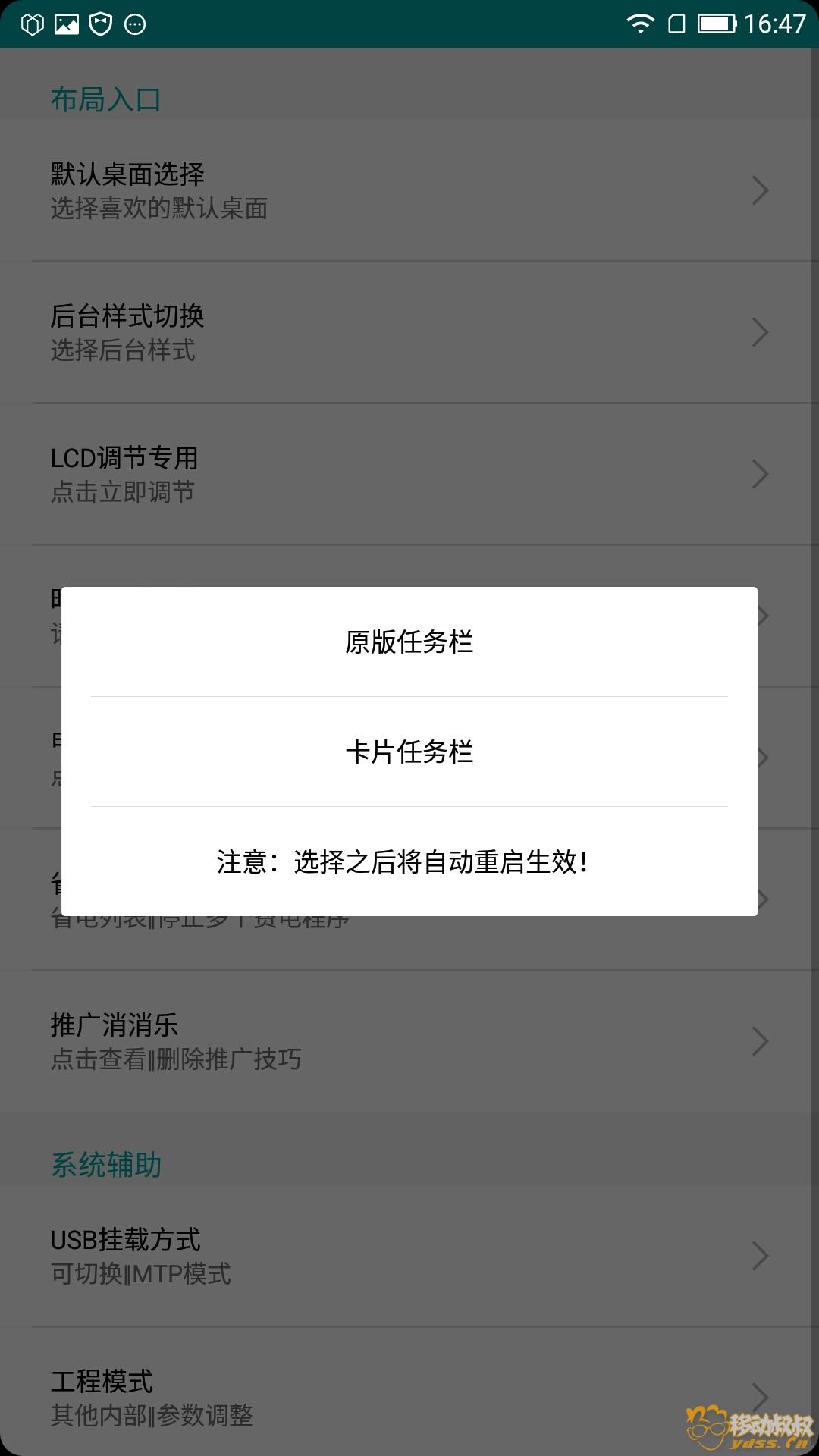 Screenshot_20180328-164720.jpg