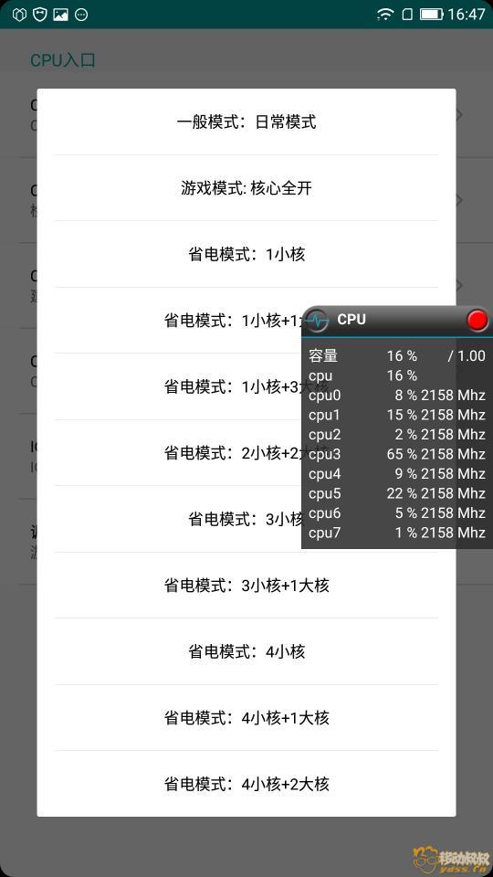 Screenshot_20180328-164800.jpg