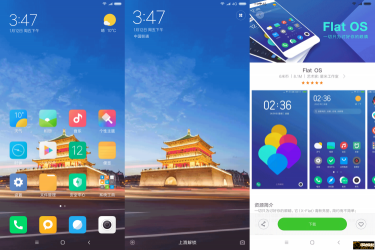 Screenshot_2018-01-12-15-47-34-247_com.miui.png