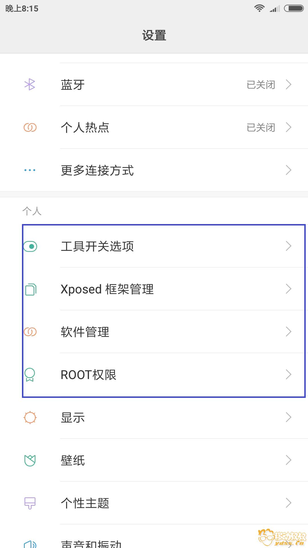 Screenshot_2018-02-28-20-15-49-287_com.android.settings.png