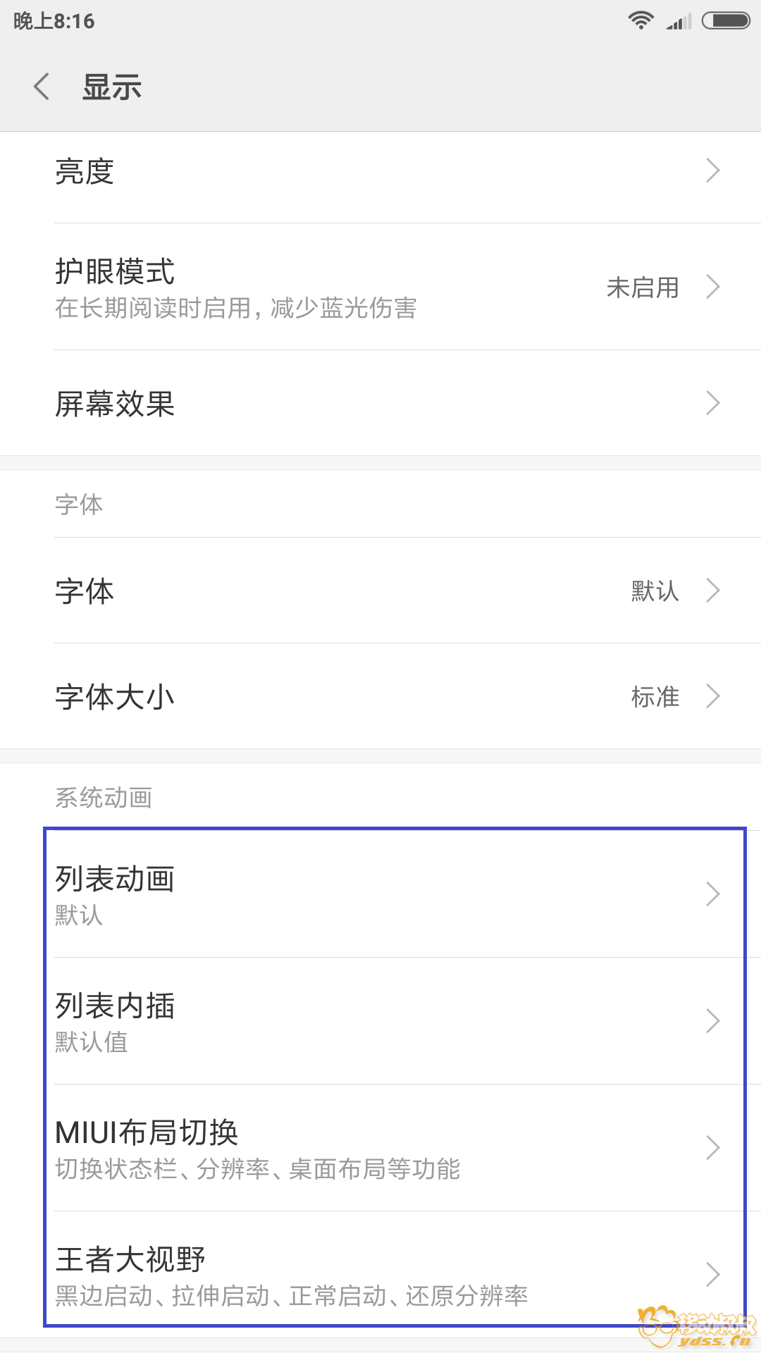 Screenshot_2018-02-28-20-16-02-927_com.android.settings.png